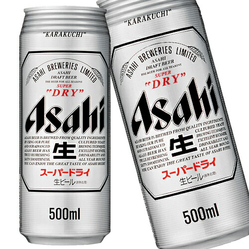 アサヒ スーパードライ 500ml×24本 「北海道、沖縄、離島は送料無料対象外です。」【5~8営業日以内に出荷】【送料無料】