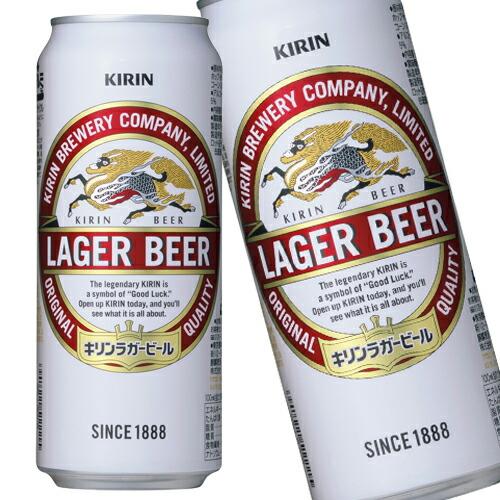 キリン ラガービール 500ml×24本 「北海道、沖縄、離島は送料無料対象外です。」【3~4営業日以内に出荷】【送料無料】