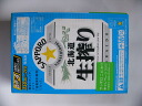 Turn down Sapporo Hokkaido life; canned 350 ml *24