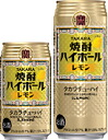 *24 canned 500 ml of treasure shochu highball lemons