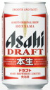 Asahi ecological 350 ml cans x 24