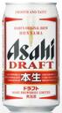 Canned 350 ml of Asahi Jataka *24