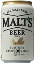 Can send it out from July 12; canned 350 ml of Suntory malts *24