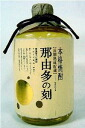 720 ml of 刻 25 degrees of 那由多