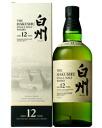 700 ml of Suntory single malt whiskey sand bar 12 years