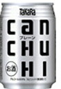*24 canned 250 ml of canned Takara Chu-Hi plane
