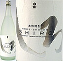 Make U.S. shochu; 1,800 ml of 25 degrees
