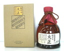 720 ml of 40,010 supernaculum empty hands having no rank chestnut shochu Taisho 35 degrees of the limited arrival ダバダ torch-fishing