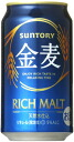 Loss special Suntory gold barley 350 ml 24 cans