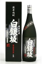 1,800 ml of polishing potato black malted rice training special attributive article silver Sakabara liquor 37 degrees