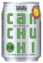 Takara CAN Chu-Hi grapefruit 250 ml cans x 24