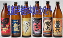 Eat rough filtration shochu 900 ml 6 book set 2 set