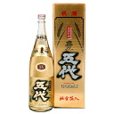 Shuzo Yamamoto still fifth wheat long-term storage liquor Pure gold pieces (boxed) 25 degrees 1800 ml Yamamoto