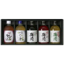 Kishu plum wine 300 ml 5 species eat makeup box gift set