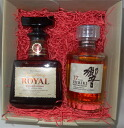 Suntory whisky Hibiki 17 years and Royal drinking compared with 180 ml each one this gift set