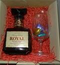 Suntory whisky Royal 180 ml and molttaysting glasses and hat Choco gift set