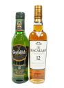 The Macallan 12 & Glenfiddich 12 year 350 ml drink, set of 2