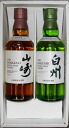 Suntory Yamazaki hakushu drinking compared with gift set bottle 350 ml each