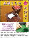 Pure silk Komon-color solid kimono master hand-sewn style