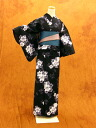 Tailoring up yukata (white )