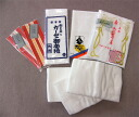 Wedding ceremony clothes accessory set