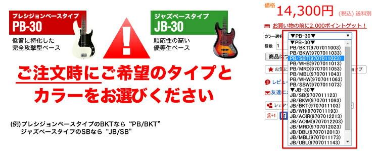 jbpb30-colorsentaku.jpg