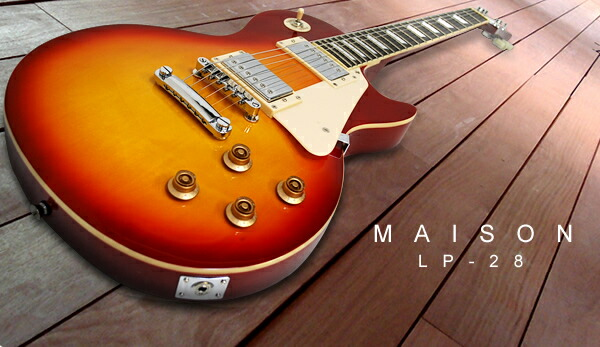 global electric guitar market 21 hours ago  global electric guitar market research report forecast 2023 research is a  compilation of insight data on market size, market growth trends that.