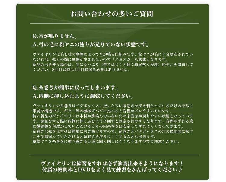 v12kaishitar3c1.jpg