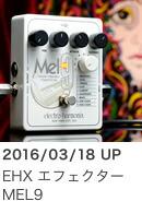 MEL9 Tape Replay Machine