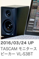 TASCAM VL-S3BT