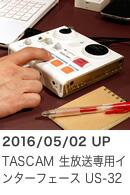 TASCAM US-32