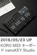 KORG ��Х��� MIDI �����ܡ��� nanoKEY Studio