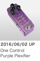 One Control ���ե������� Purple Plexifier