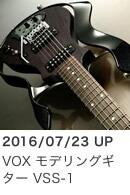 VOX ���������ȥ��