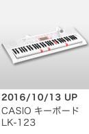 カシオ キーボード