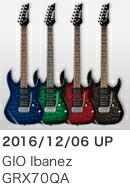 アイバニーズ GRX70QA