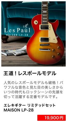 ���쥭������ �쥹�ݡ��륿���� LP-28