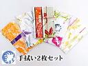 Towel set of 2 ◆ Taya heaven / Ryu 10P12Oct14