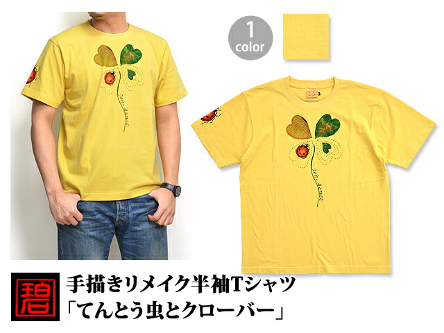 t恤 t恤 服装 工作服 衣服 制服 640_480