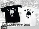 Closing ◆ closing X worst collection T.F.O.A fifth generation T-shirt (kids)