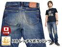 5 stretch ポケパンツ ◆ ETERNAL/ sums pattern 10P12Sep14