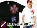 "One studio ◆ sum pattern freehand drawing T-shirt T-shirt ""windmill"""