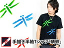 "One studio ◆ freehand drawing short sleeves T-shirt ""dragonfly"""
