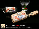 "Hanayama / かざん ◆ key case ""goldfish"" / sum pattern 10P02Mar14"