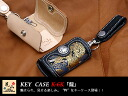 "Hanayama / かざん ◆ key case ""dragon"" / sum pattern"