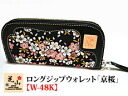 """It is Kyoto cherry tree ""◆ Hanayama / friendship pattern 10P05July14"" a long zip wallet"