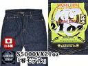 "S5000VX21oz ""zero model ""◆ samurai jeans / sum pattern 10P02Aug14"""