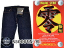"""It is zero ""◆ samurai jeans"" S5000VX"