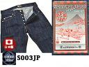 S003JP ◆ Samurai jeans / Japanese pattern 10P01Mar15