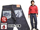 DEVIL-(vi) ◆ TEDMAN ( todman ) / Japanese pattern 10P10Jan15
